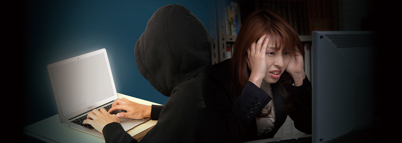 誹謗中傷と風評被害を考えるサイト